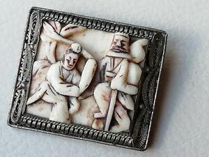 Vintage jewellery antique oriental brooch