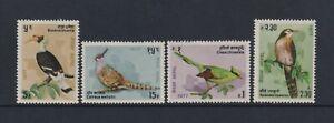 Nepal - 1977, Birds set - MNH - SG 349/52