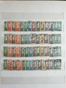 Southern Rhodesia 1937 GVI DEFINITIVE SET COMPLETE SG 40-52 - Fine used.