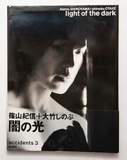 Kishin Shinoyama Shinobu Otake Nude Photo Book 1993 1st. issue OBI