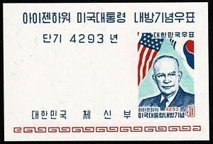 Korea Stamp Scott#305a Mint NH OG Never Hinged Well Centered