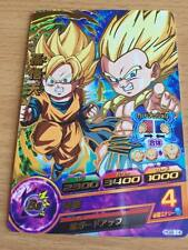 Carte Dragon Ball Z DBZ Dragon Ball Heroes Galaxy Mission Part 08 #HG8-14 Rare