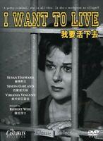 I Want to Live [New DVD] Hong Kong - Import, NTSC Format