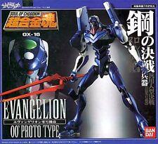 Soul of Chogokin GX-16 EVANGELION 00 PROTO TYPE Kai Action Figure BANDAI Japan