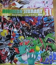 Gichigichi Mail Digimon Fan Art Doujinshi DIGIMON LIBRARY Ver Dramon Ver