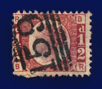 1876 SG49 ½d Rose Plate 14 BR Glasgow 159 Rich Shade Clear Plate # Cat £30 cmzp