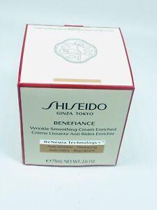 BRAND NEW SEALED Shiseido Benefiance Wrinkle Smoothing Cream Enriched 2.6oz