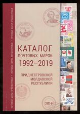 2019 Transnistria Postage Stamp Catalog 1992-2019