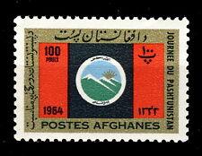 AFGHANISTAN - 1964 - Mi.929 100P Journée du Pashtunistan - MINT OGH