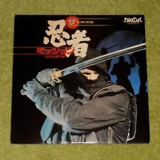 Martial Arts Action & Adventure LaserDisc Films