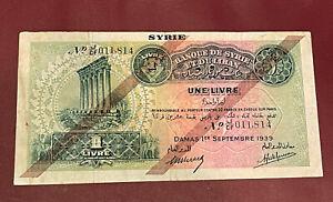 SYRIA AND LEBANON BANK 1 LIVRE 1939 PICK 40C RARE BANK NOTE