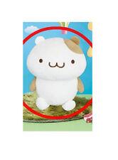 NEW Sanrio Pom Pom Purin Muffin Cat DX Stuffed Plush 22cm AMU-PRZ8428 US Seller