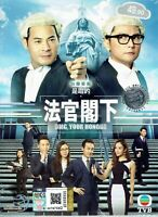 OMG, YOUR HONOUR - COMPLETE TVB TV SERIES DVD BOX SET (1-25 EPS) (ENG SUB)