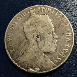 1895 ETHIOPIA SILVER ONE BIRR LION CROWN COIN