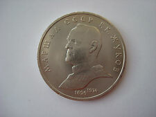 Russian USSR Soviet Collection Commemorative coin Ruble 1990 Marshal Zhukov RARE