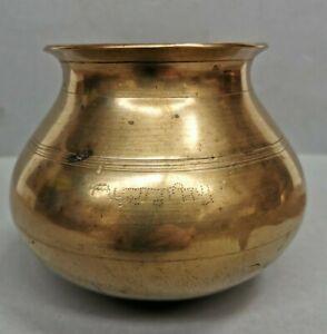 Ancien Crachoir / Vase , Mortier en Bronze Asie Chine ?