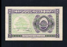5 Piastres >>> 1942 <<<  Pick#34 Liban Lebanon Beirut Cedar Tree............(F2)
