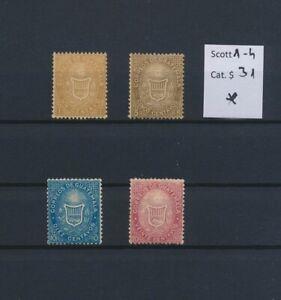 LO45006 Guatemala 1871 definitives coat of arms fine lot MH cv 31 EUR