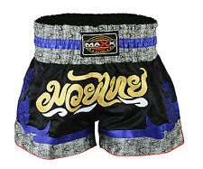 Most Suitable For Kickboxing