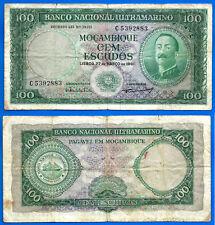 Mozambique 100 Escudos 1961 With Out Overprint No Overload Banco Free Ship World