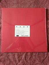Stampin Up 12 X 12 Real Red Envelope Paper