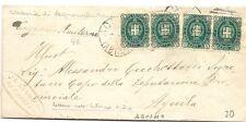 P8749   Abruzzo, Amiterna, annullo lineare corsivo + sbarre di Aquila