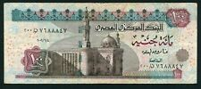 Egypt 100 pounds 2006.06.04. Sultan Hassan Mosque P67h S 22 F Replacement 200