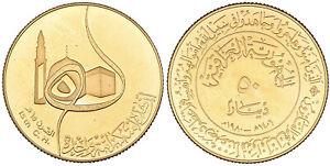 IRAK /IRAQ , GOLD 50 D!NARS 1980 15TH CENTURY OF HIJRA ( AAA )  TOP GRADE , RARE