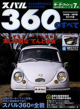 [BOOK] All about Subaru 360 K111 1958-1970 40 52 young SS EK31 EK32 Japan