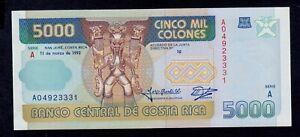 COSTA RICA 5000 COLONES 1992  PICK # 260a  UNC.