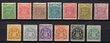Rhodesia 1898-1908 values to 10s. OG LMM/MM Perf 13.1/2-15.1/2 SG 75-89