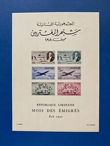 Lebanon 1950, Conference of Emigrants, S/S, MNH, No Gum as issued, VF.
