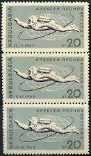 Bulgaria 1965 SG#1529, 20st Space Flight Of Voskhod 2 MNH Strip Of 3 #D98707