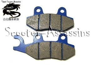 BRAKE PADS for KEEWAY Superlight 125 150 07-11 Front VMP-03