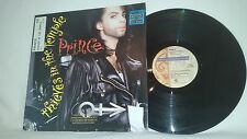 PRINCE -PRINCE THIEVES IN THE TEMPLE RARE COLLECTIBLE 1990 PAISLEY PARK LP PROMO