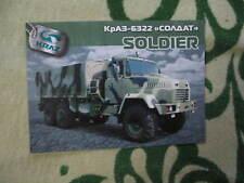 "Kraz - 6322 ""Soldier"" Ukraine brochure prospekt leaflet"