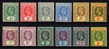 Gilbert & Ellice Islands 1912-24 King George V set to 5s., MH (SG12/23)