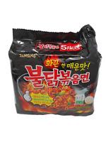 Samyang Ramen Nudeln Hot Chicken Original - Schwarz 5x140g (5er Pack)