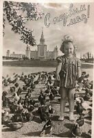 1960 Vintage Postcard Little Girl feeds Pigeons Moscow Soviet Propaganda
