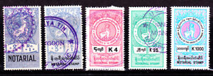Burma REVENUE STAMP 1945 - PRESENT ISSUED COMPLETE NOTARIAL SET, RARE