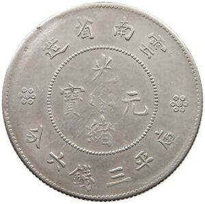 CHINA 50 CENTS YUNNAN #t85 447