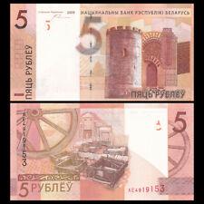 Belarus 5 Rubles, 2009(2016), P-37, UNC