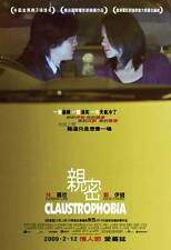 CLAUSTROPHOBIA Movie POSTER 11x17 Hong Kong B Russell Harvard Christopher Curry