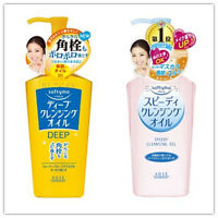 JAPAN Kose Cosmeport Softymo Deep&Speed Cleansing Oil Makeup Remover 230ml