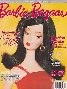 JUNE 2004 - BARBIE BAZAAR vintage doll magazine