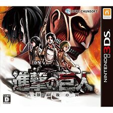 Nintendo 3DS Attack on Titan The Last Wing Of Humanity/ used /Japanese Ver.