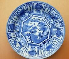 "Antique Delft blue Chinese Plate Dish Charger Wanli Kraak style 8"" diameter"