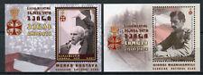 Georgia 2018 MNH Heroes Merab Kostava Mazniashvili 2x 1v S/S Military Stamps