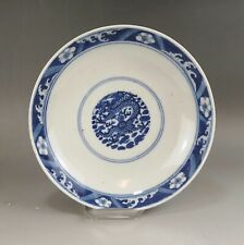 "An extremely rare Chinese 19C blue&white ""humorously"" marked dish-Daoguang"