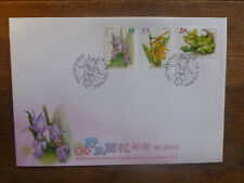 TAIWAN 2018 DEFINITIVE ORCHIDS SET 3 STAMPS FDC FIRST DAY COVER